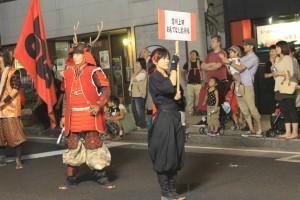 Sanada festival, Ueda